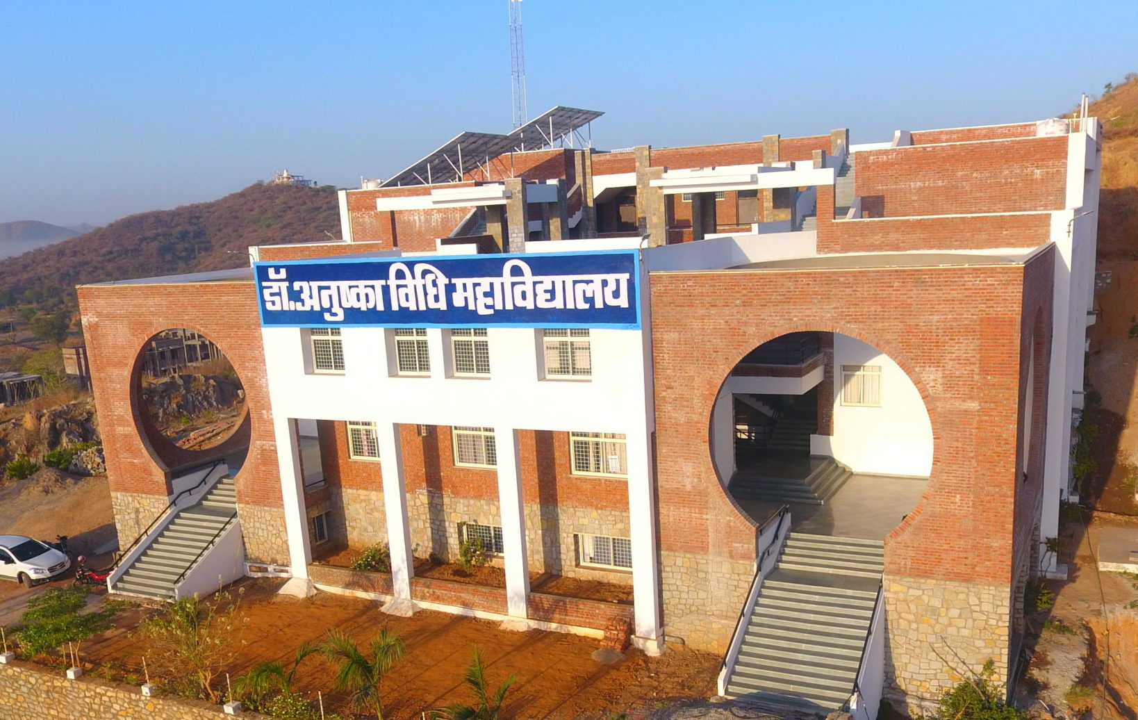 BALLB College in Udaipur